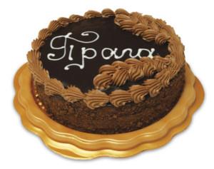 1300945341_tort-praga